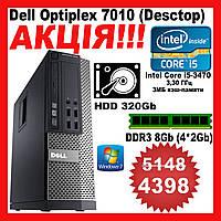 Системный блок Dell Optiplex 7010 1155  i5-3470s \ DDR3 8Gb \ HDD 320 Gb  (Dell Optiplex 790) k.9041