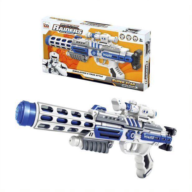 Пистолет космический 4 «MAYA TOYS» (LM666-7Y)
