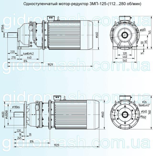 Розміри одноступінчатого мотор-редуктор 3МП-125
