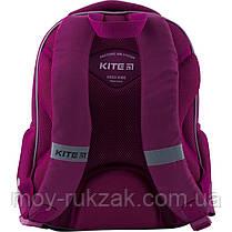 Рюкзак школьный Kite Education Rachael Hale R19-509S, фото 2