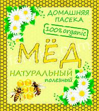 Наклейка сувенірна на мед (глянцева) РУСС