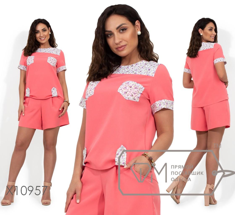 """Комплект: блуза с короткими рукавами, двустороней кокеткой и накладными карманами по лицевой стороне, шорты """"к"""