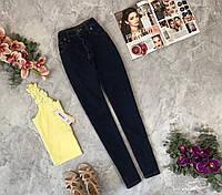 Стильные джинсы классического денима  PN1922084