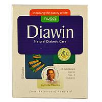 Диавин от диабета Акция! При заказе любых товаров на сумму от 500 грн. - 3 упаковки препарата Диавин по 1 коп.