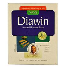 Диавин (Diawin, Nupal Remedies) эффективное средство от диабета I и II типа, 50 капсул