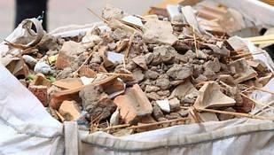 Вивіз будівельного сміття в Києві