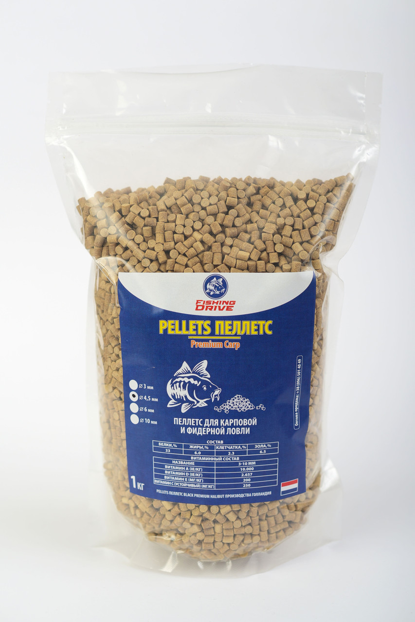 Pellets пеллетс Fishing  Drive Premium Carp (премиум класса) 4,5 мм 900 гр.