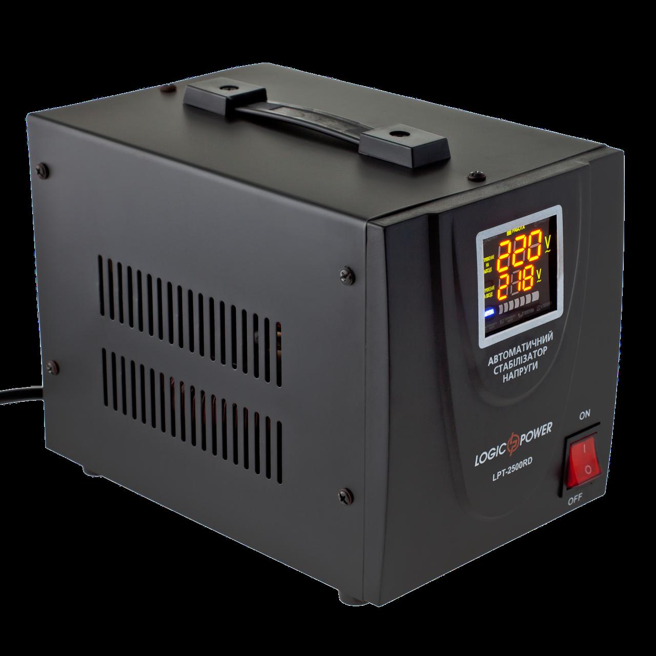 Стабилизатор напряжения LogicPower LPT-2500RD BLACK (1750W)