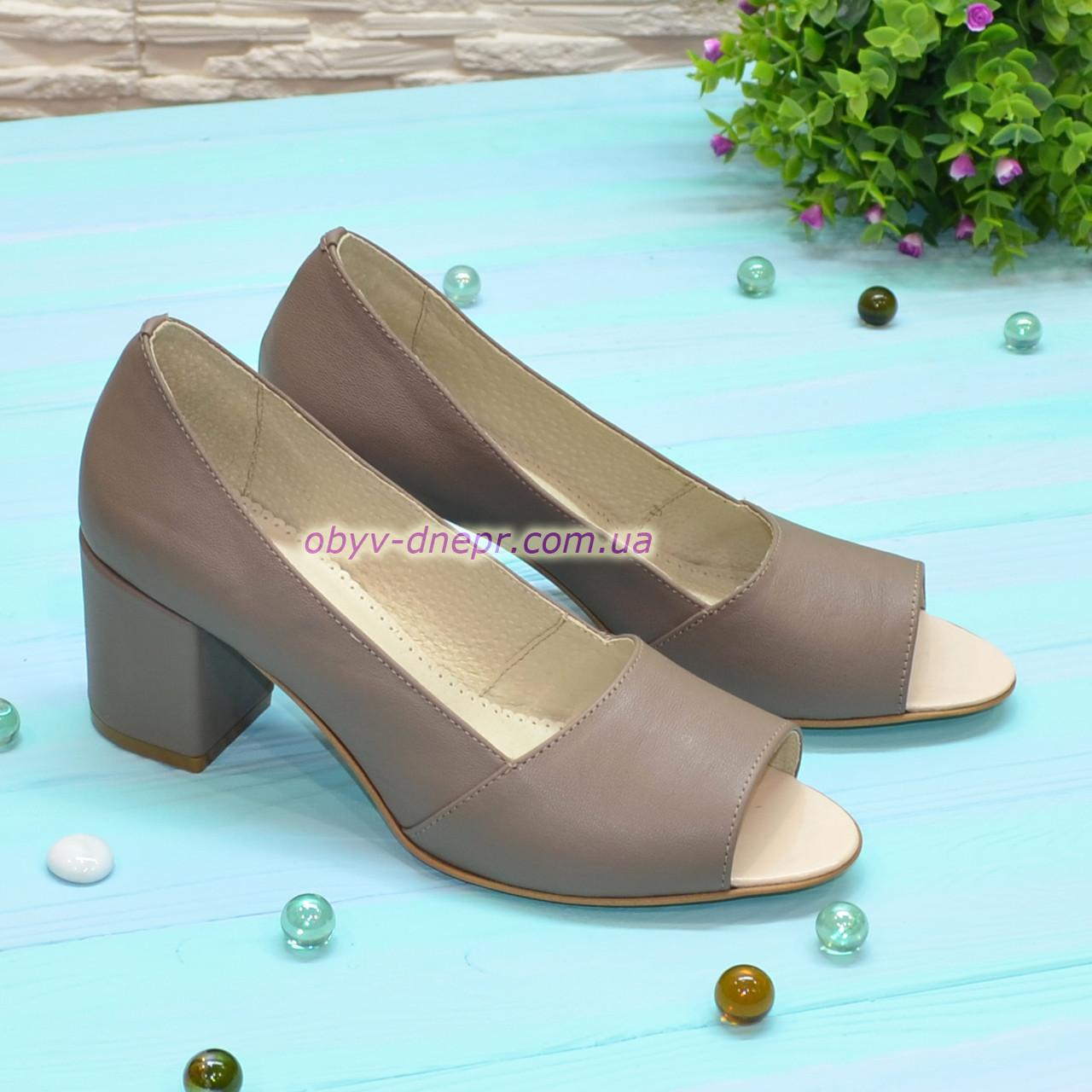 Туфли кожаные с открытым носком, на невысоком устойчивом каблуке, цвет визон