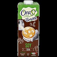 """Молоко """"Orasi"""" Бариста, растительное из Сои, 1л, Тетра Пак 6шт/ящ"""