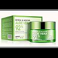 Глубоко увлажняющий крем для лица BioAqua с 92% экстрактом алое 50 мл, фото 2