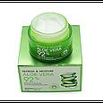 Глубоко увлажняющий крем для лица BioAqua с 92% экстрактом алое 50 мл, фото 4