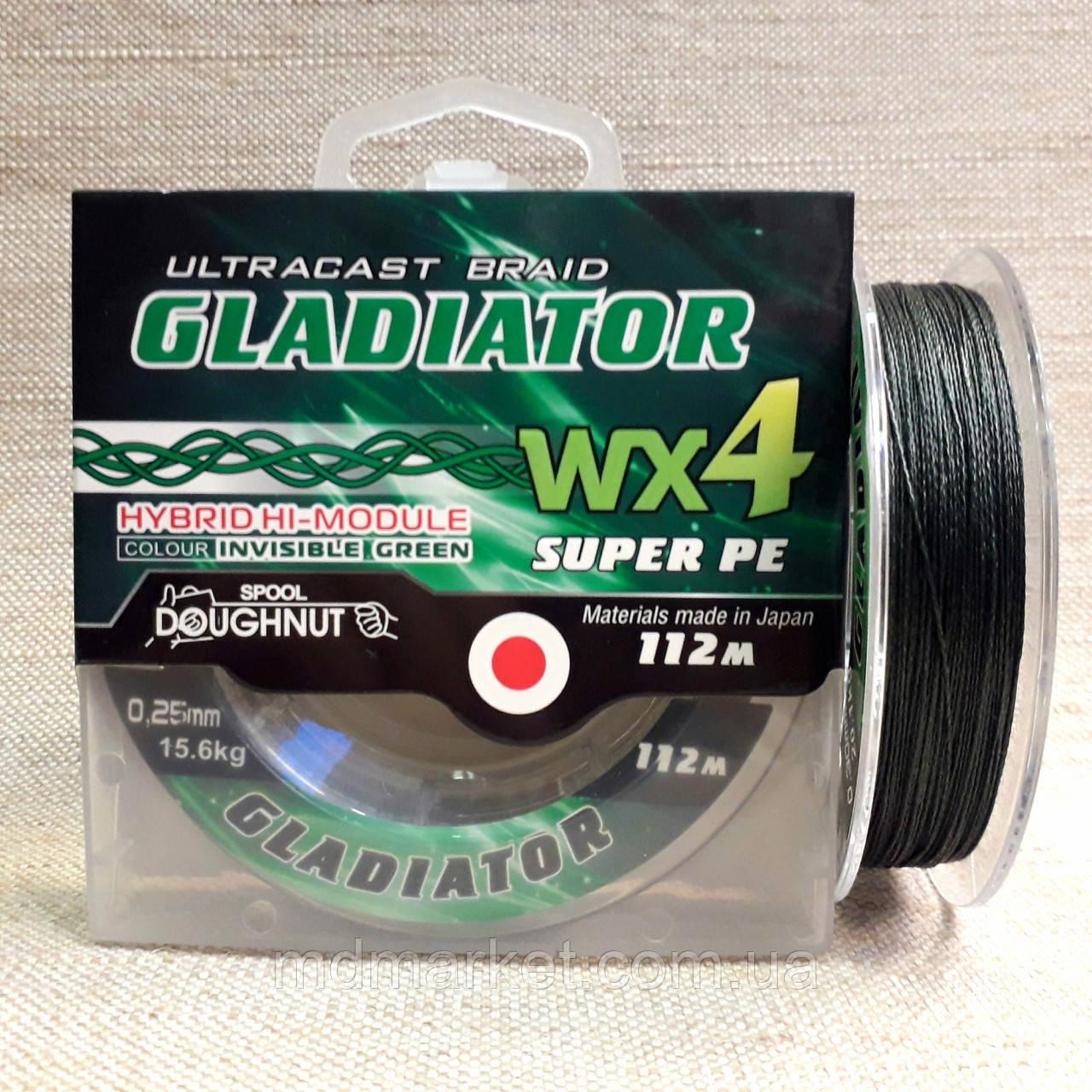 Шнури плетені Gladiator 112м 0.14 мм (темно-зелений)