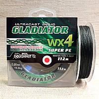 Шнуры плетёные Gladiator 112м 0.10мм (тёмно-зелёный)