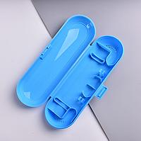 Дорожный футляр для электрических зубных щеток Oral-B, Philips голубой, фото 1