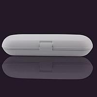 Дорожный футляр для электрических зубных щеток Oral-B, Philips белый, фото 1