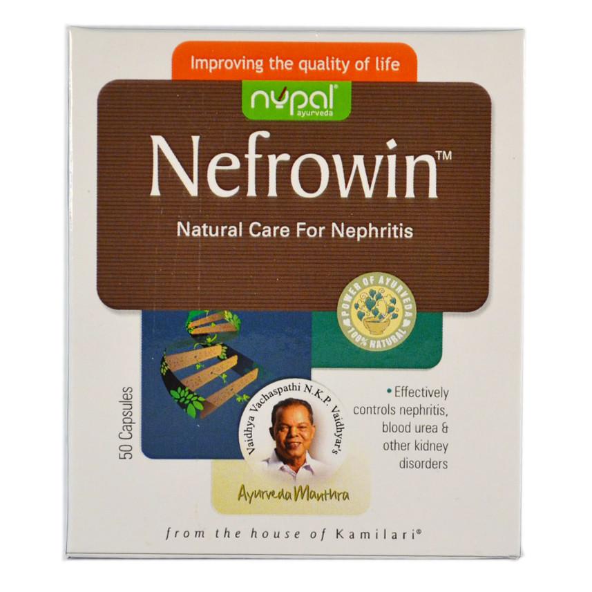 Нефровин (Nefrowin Capsules, Nupal Remedies) препарат для успешного лечения нефрита, 50 капсул