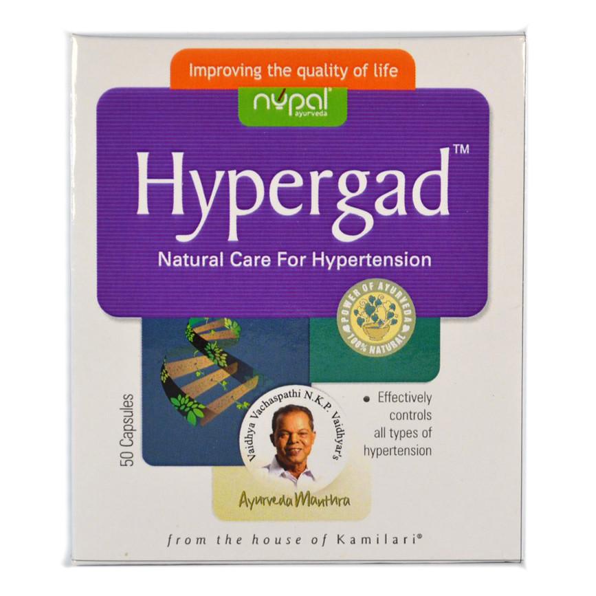 Хипергад (Hypergad Capsules, Nupal Remedies) безопасное средство для лечения всех типов гипертонии, 50 капсул
