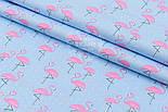 """Лоскут сатина """"Маленькие розовые фламинго"""" на голубом № 1502с, размер 29*80 см, фото 3"""