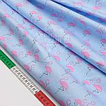 """Лоскут сатина """"Маленькие розовые фламинго"""" на голубом № 1502с, размер 29*80 см, фото 4"""
