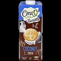 "Молоко ""Orasi"" Бариста, растительное из Кокоса и Риса, 1л, Тетра Пак 6шт/ящ"