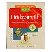 Хридайамрит (Hridayamrith Capsules, Nupal Remedies) обеспечивает оптимальный уровнь холестерина