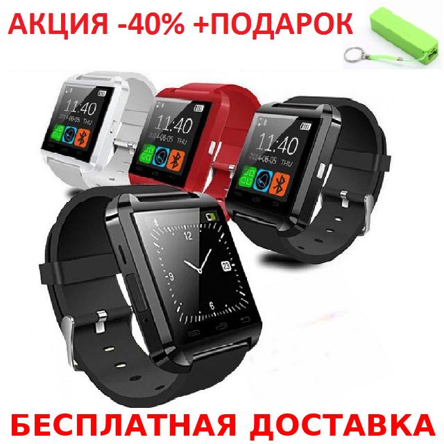 Умные смарт часы телефон Z6 с GPS Smart Baby Watch U8 мат часы телефон GPS трекер+Повер банк