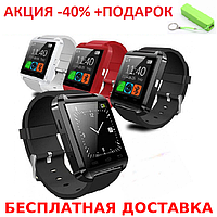 Умные смарт часы телефон Z6 с GPS Smart Baby Watch U8 мат часы телефон GPS трекер+Повер банк, фото 1