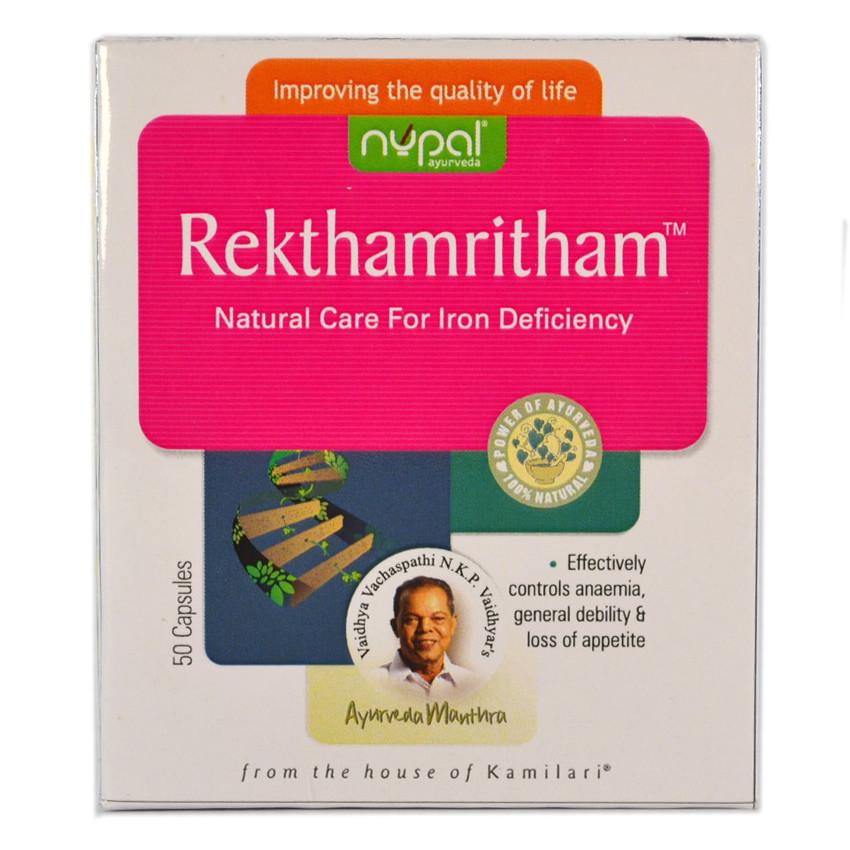 Ректамритам-При заказе любых товаров на сумму от 500 грн., мы дарим* 3 упаковки препарата Ректамрит