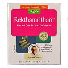 Ректамритам (Rekthamritham, Nupal Remedies) увеличивает количество кровяных телец, против анемии, 50