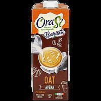 """Молоко """"Orasi"""" Бариста, растительное из Овса, 1л, Тетра Пак 6шт/ящ"""