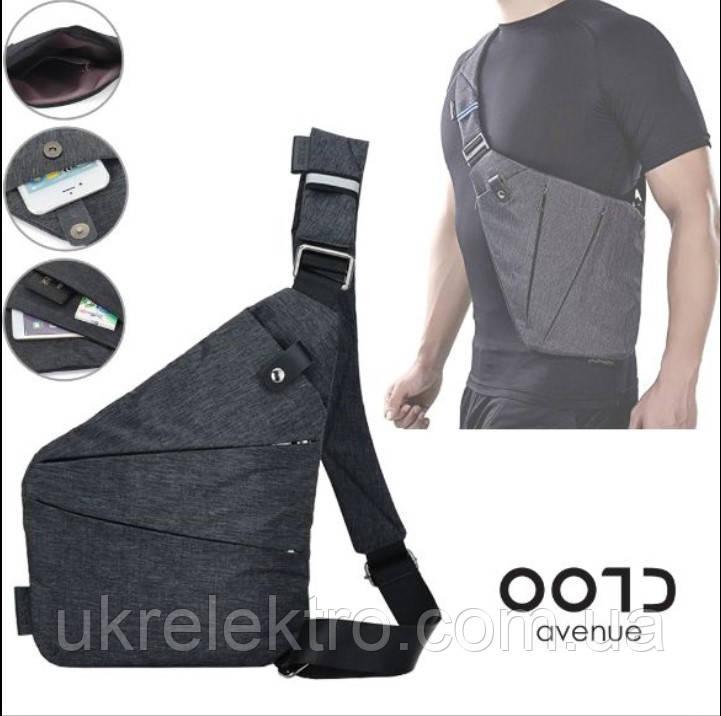 Cross Body Bags 6016 Сумка рюкзак через плечо мессенджер
