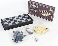 Шахматы, шашки, нарды 3 в 1 дорожные пластиковые магнитные (р-р доски 25см x 25см), фото 1