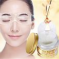 Омолаживающие патчи для глаз Bisutang с фильтратом улитки и гиалуроновой кислотой 80 шт, фото 4