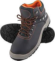 Ботинки защитные Reis S3 с металлическим подноском BRPEAKREIS