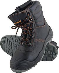 Ботинки с высокими берцами защитные Reis S3 с композитным подносок BCW