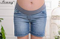 Шорты летние короткие для беременных с бандажной вставкой Mommy Голубой Размер 52 (4014)