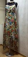 Платье-сарафан цветное Valentino