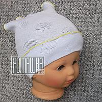 Детская косынка на резинке для девочки р. 42-44 тонкая летняя для девочки девочке ТМ Ромашка 4745 Желтый, фото 1