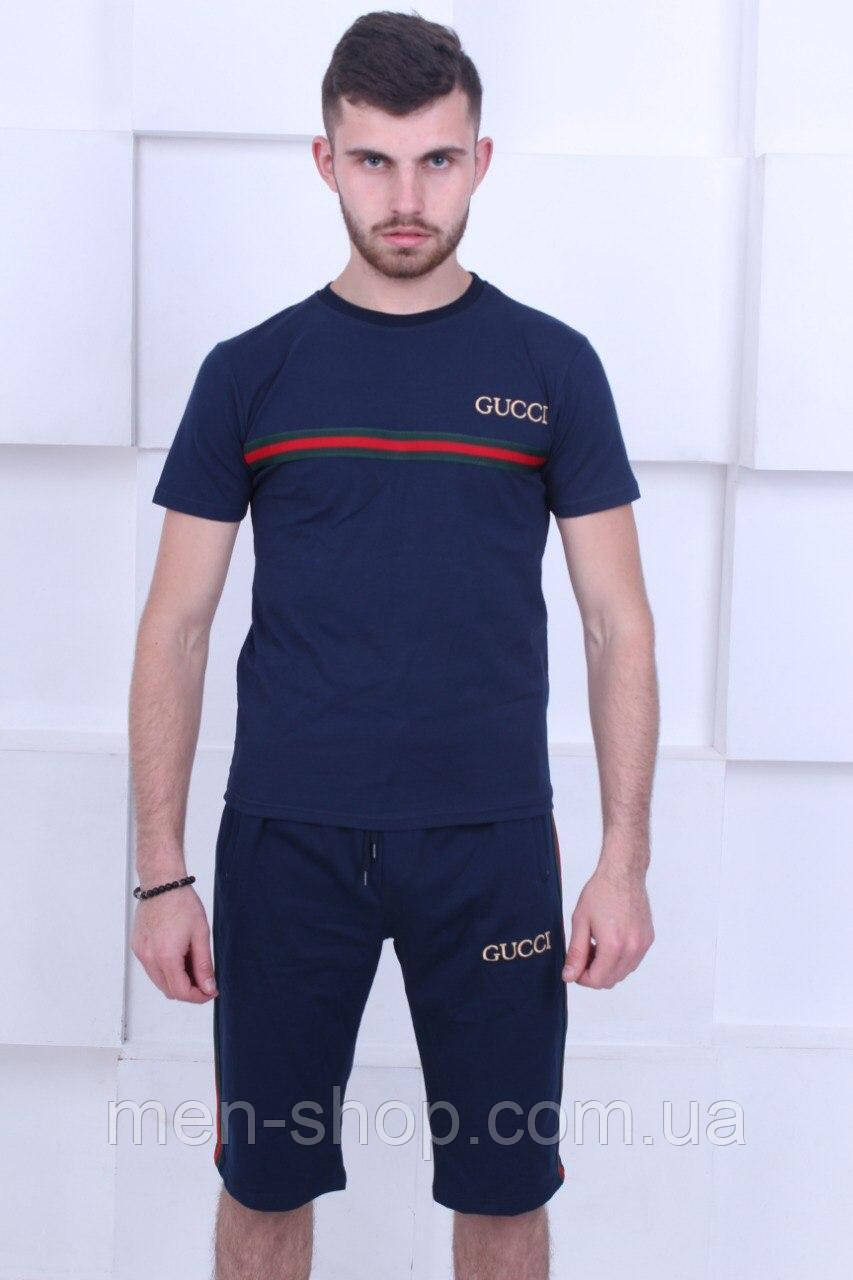 Мужской летний спортивный костюм Gucci