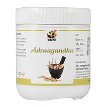 Ашвагандха (Ashwaghandha Capsules, SDM), 100 капсул по 500 мг - Аюрведа премиум качества