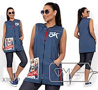 Двойка: джинсовый жилет без подклада, с накладным глубоким карманом, декорированным стразами и бриджи, 1 цвет