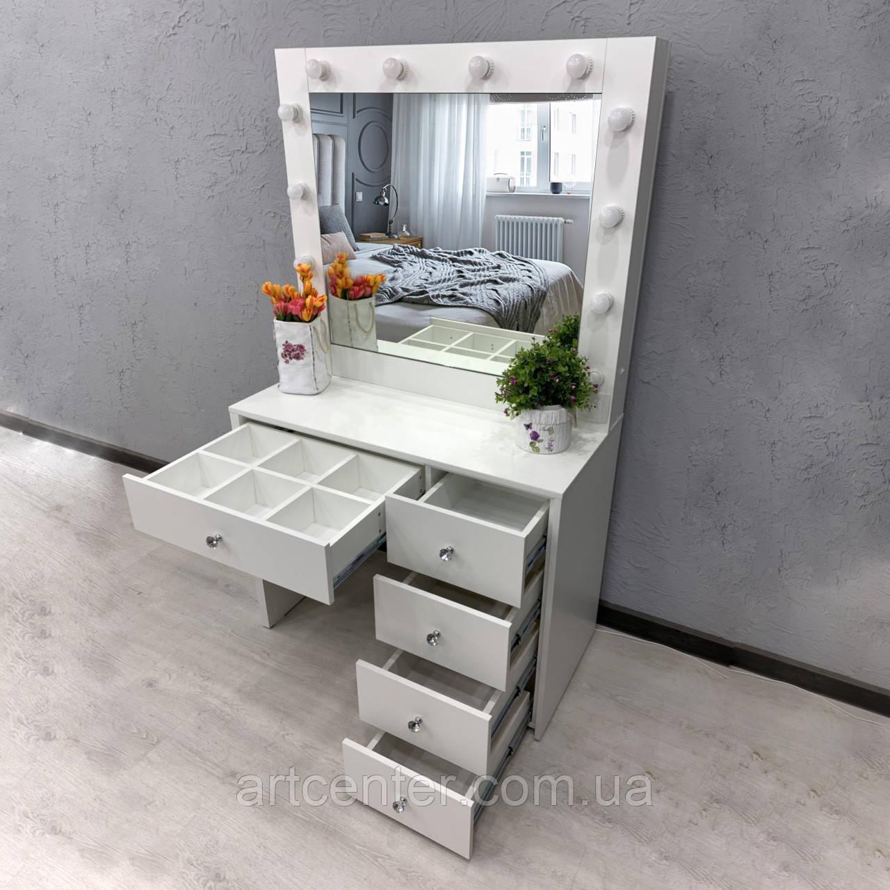 Стол для визажа с открывающимся зеркалом, ящиками, ручками кристалами