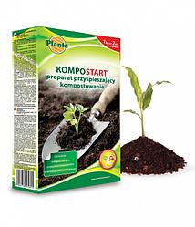 Биопрепарат Kompostart (Компостарт) для компостирования ТМ Planta 1кг