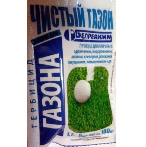 Гербицид Чистый газон 1,7г+ПАВ 5мл