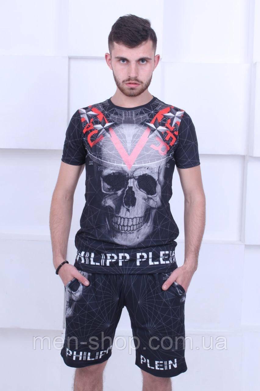 Комплект мужской молодежный  в стиле Philipp Plein