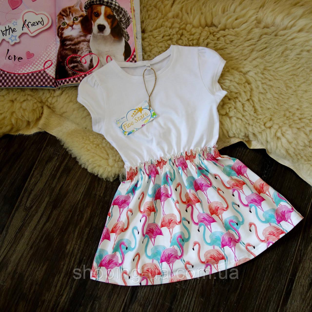 Платье для девочки фламинго Five Stars PD0238-110p