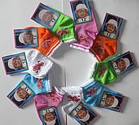Носки детские стрейчевые сетка, фото 1