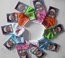 Шкарпетки дитячі стрейчеві сітка