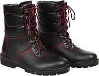 Ботинки с высокими берцами защитные Reis SB с металлическим подноском BRWINTER